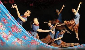 Taipei Folk Dance Theatre
