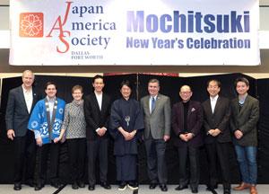 Mochitsuki-New-Years-Celebration